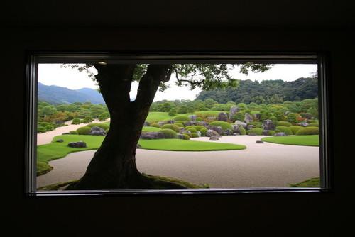 Adachi Garden Museum