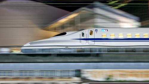 Treno Maglev